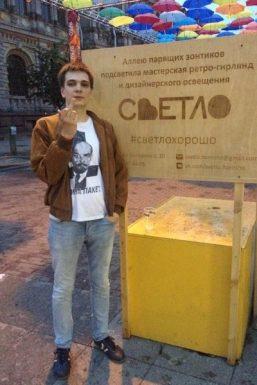Гнойный (Соня Мармеладова) фотография