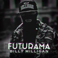 Billy Milligan - Futurama обложка